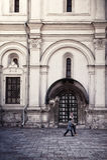 Взгляды Москвы Стоковые Фото