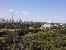 Взгляд Bryansk Стоковое Изображение RF