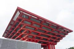 Взгляд Extirior музея изобразительных искусств Китая Стоковые Фотографии RF