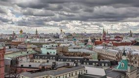 взгляд moscow панорамный Стоковая Фотография