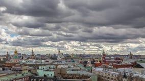 взгляд moscow панорамный Стоковые Фотографии RF