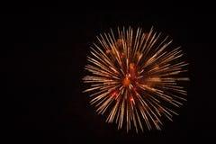 Взрыв звезды Стоковая Фотография