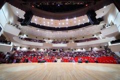 взятие зрителей места хмеля вальмы чашки международное Стоковое Изображение