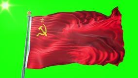 Видео перевода 3D флага Советского Союза безшовное закрепляя петлей Красивый развевать петли ткани ткани ткани иллюстрация вектора