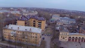 Видео района городка воздушное видеоматериал