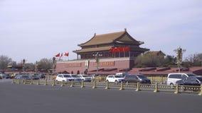 видео 4k Тяньаньмэня в Пекине