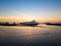 Вид с воздуха восхода солнца на запрете Сэм Chong Tai стоковое фото rf