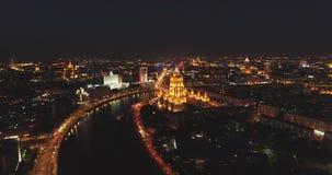 Вид с воздуха ночи день kremlin moscow города напольный над взглядом света города Съемка ночи панорамная на весне Лето, 4K сток-видео