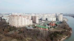 Вид с воздуха от плоскости стоковые фото