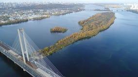 вид с воздуха Полет над городом Киева, Украины Видео от вертолета 4K, UHD, ультра разрешение HD акции видеоматериалы
