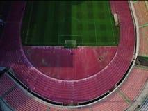 Вид с воздуха Beaeutiful стадиона в Alor Setar Kedah Малайзии около Masjid Захира от взгляда сверху видеоматериал
