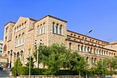 византийская церковь правоверная Стоковое фото RF
