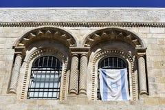2 византийских окна, Иерусалим Стоковые Изображения RF