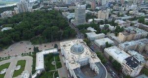 Визирования городского пейзажа дворца Verkhovna Rada Mariinsky и парка Mariinsky Kyiv в Украине сток-видео
