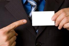 визитная карточка стоковое фото
