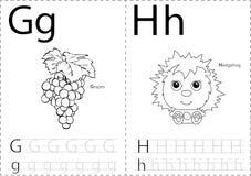 Виноградины и еж шаржа Рабочее лист алфавита следуя: запись бесплатная иллюстрация