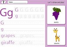 Виноградины и жираф шаржа Рабочее лист алфавита следуя бесплатная иллюстрация