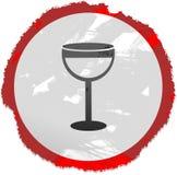 вино знака grunge Стоковые Фото
