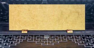 Винтажная именная табличка золота Стоковые Фото