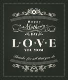 Винтажная карточка Дня матери стиля иллюстрация вектора