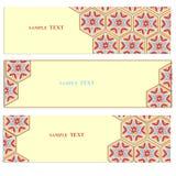 Винтажная карточка с красивой флористической предпосылкой Стоковая Фотография RF
