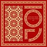Винтажная китайская картина рамки установила цветок 038 кривых перекрестный иллюстрация вектора