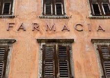 Винтажное здание в Trento Стоковое фото RF
