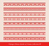 Винтажное китайское собрание 09 вектора рамки границы Стоковые Фотографии RF