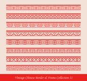 Винтажное китайское собрание 11 вектора рамки границы Стоковое Изображение