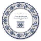 Винтажные круглые ретро спираль рамки 043 восточная голубая круглая Стоковые Изображения