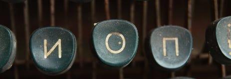 Винтажные ключи машинки, письма Стоковое Изображение RF