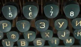 Винтажные ключи машинки Стоковое Изображение RF