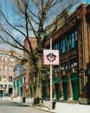 Винтажный взгляд пути Yawkey, Бостона, МАМ Стоковое Фото