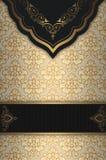 Винтажный дизайн карточки приглашения Стоковое Изображение RF