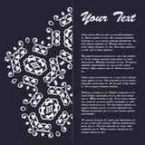 Винтажный дизайн шаблона брошюры стиля с восточным орнаментом Стоковое Изображение RF