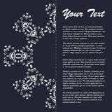 Винтажный дизайн шаблона брошюры стиля с элементами и орнаментом современного искусства восточными Стоковая Фотография