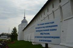 Винтажный монастырь Svyato-Vvedensky Tolgsky под защитой министерства внутренних дел России Стоковая Фотография RF