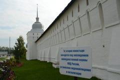 Винтажный монастырь Svyato-Vvedensky Tolgsky под защитой министерства внутренних дел России Стоковые Фотографии RF