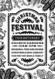 Винтажный плакат фестиваля рождества черно-белый иллюстрация вектора