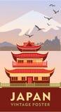 Винтажный плакат Япония