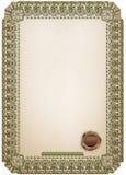 Винтажный сертификат с вафлей пустая старая jpg Стоковая Фотография RF