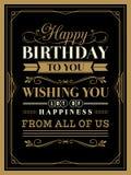 Винтажный шаблон поздравительой открытки ко дню рождения с днем рождений Стоковая Фотография RF