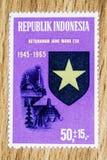 Винтажный штемпель почтового сбора Индонезии Стоковое фото RF