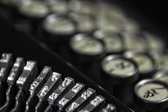 Винтажный Keyboarding стоковое изображение rf