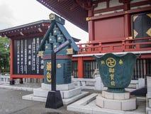 Висок 寺 ‰  è æµ Sensoji…, токио, Япония, главный Hall Стоковое Изображение