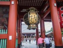 Висок 寺 ‰  è æµ Sensoji…, токио, Япония, искусство, Hozomon Стоковая Фотография RF