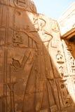 Висок города Habu - Египет стоковые изображения
