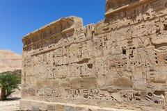 Висок города Habu на Луксоре стоковое фото
