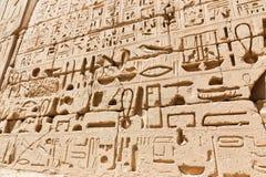 Висок города Habu на Луксоре стоковое изображение