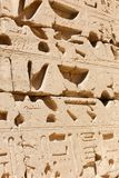 Висок города Habu на Луксоре стоковое фото rf